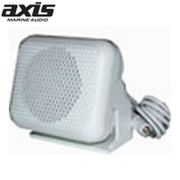 AXIS 7-24W - Compact white extension speaker 5Watts Swivel Ratchet Bracket 80W x 74H mm