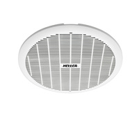 Heller 200mm Ball Bearing Exhaust Fan Laundry Bathroom Ventilation Ceiling Round