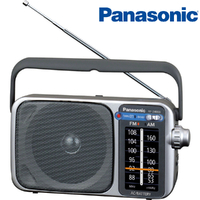 Panasonic AM/ FM Analog Transistor Portable Radio AC Adaptor Mode Clear Sounds
