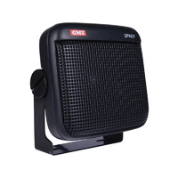 GME SPK07 8Ohm dust/water resistant extension speaker with lead & plug black