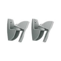 VLB500 Small Loudspeaker Support - Silver